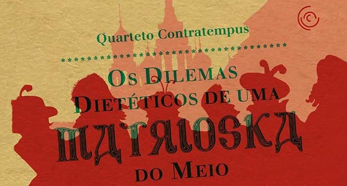 Município apresenta ópera cómica no Auditório Municipal de Esposende